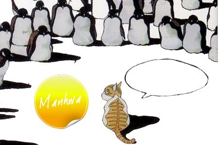 Cats [Manhwa] Cats_m10