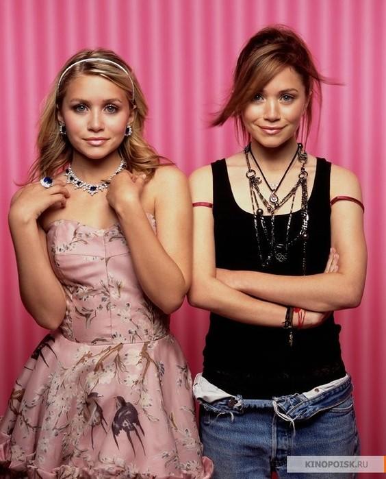 Mary-Kate i Ashley Olsen 19794410