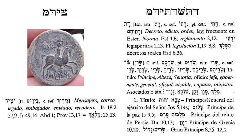 Variantes de monedas de Saiti - Página 3 Zyrm_s11