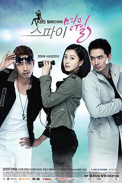Spy Myeongwol 250px-11