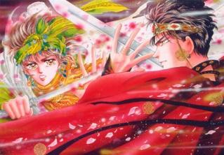 De quelle manga vient cette image??? - Page 4 Tu_le_10