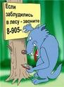 Карикатури!!!!! 1a16bd10