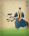 Shogun II Total War - Page 3 Nodach12