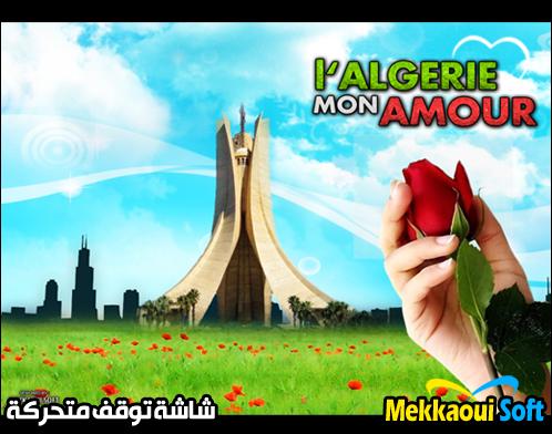 شاشة توقف متحركة مميزة Algeria mon amour  Interf10