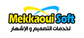 شركة مكاوي سوفت لخدمات التصميم و الإشهار Mekkao10