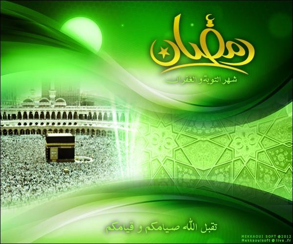 :: تصميم رمضان شهر التوبة و الغفران بلونين مختلفين :: Ramado10