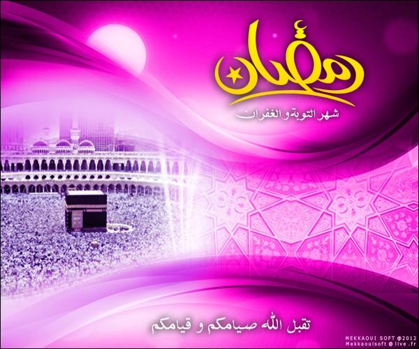 :: تصميم رمضان شهر التوبة و الغفران بلونين مختلفين :: Ramado12