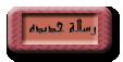 أيقونات الصفحة الرئيسية Nocae_10