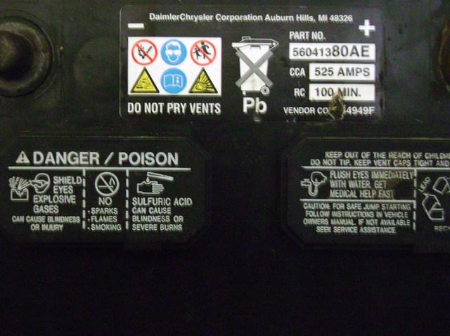 типоразмеры аккумулятора 128