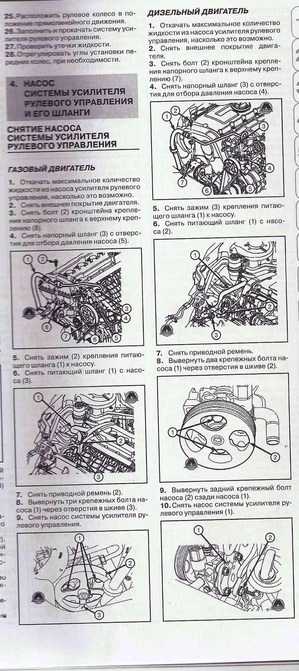 Гидроусилитель 339