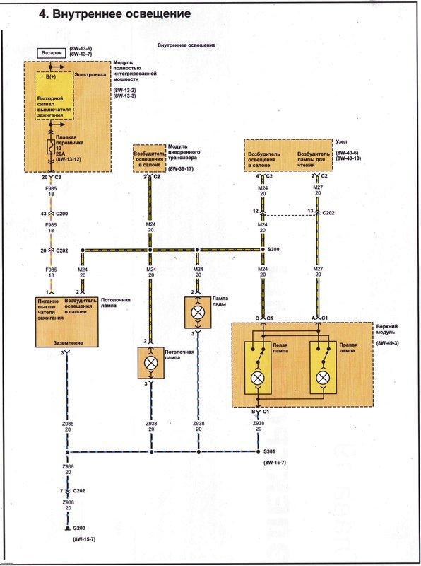 Электрические схемы 413
