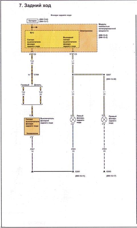Электрические схемы 716