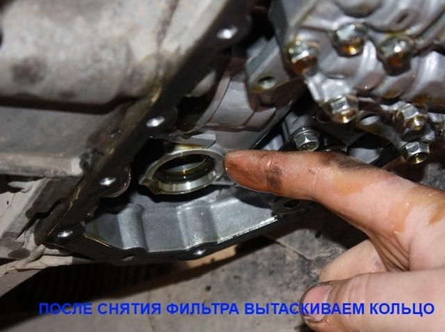JATCO CVT & DaimlerChrysler  замена масла. 918