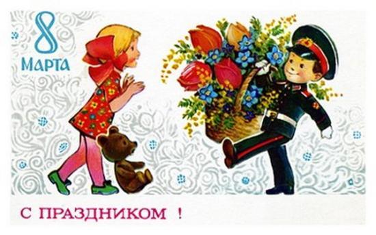 С 8 Марта,милые женщины!!!!!! Flower10