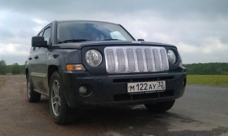 Продаю металлические вставки в решетку радиатора Jeep Patriot/Compass 07-09 Imag0110