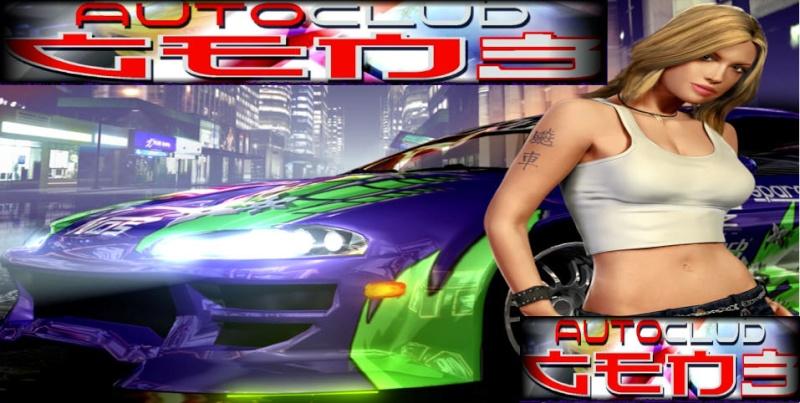 Auto Club Gen3