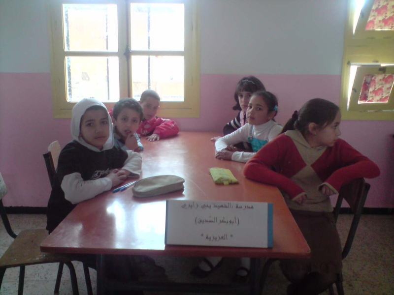 منافسة فكرية بين مدرسة سلالي محمد بتابلاط ومدرسة الشهيد:زايري يحي(أبوبكر الصديق) بالعزيزية P0603110