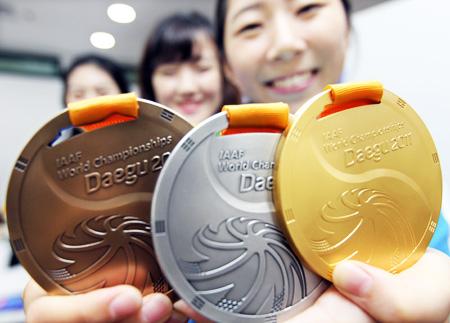 Médailles de vainqueur des Championnats du Monde d'Athlétisme 2011 à Daegu (Corée du Sud) 11082010