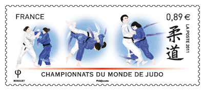 Paris 2011 Judo World Champs - Shop 11110210