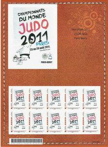 Timbre France (Judo) - Championnats du monde de Judo, Paris 2011 Philat10