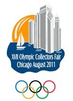 Timbres USA - 17eme Foire Mondiale des Collectionneurs Olympiques de Chicago Souven10