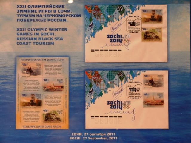 Timbres (Russie) - Jeux Olympiques Sochi 2014 St910