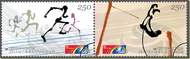 Timbres Corée du Sud (Athlétisme) - Championnats du monde d'Athlétisme IAAF, Daegu 2011 Stamp110