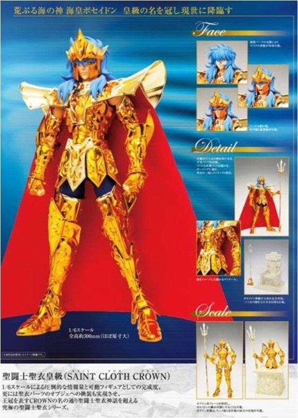 [Settembre 2012]Saint Cloth Crown Poseidon - Pagina 4 Net110