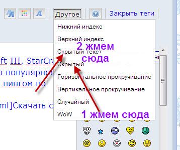 Как добавить новость правильно 31_12110