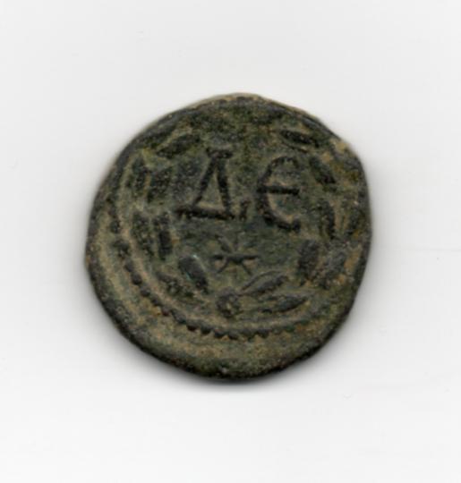 Bronze d'Antioche pour Elagabale Hebr0011