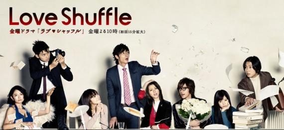 [J-drama] Love shuffle Shuffl10