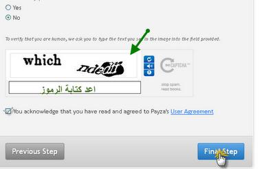 شرح التسجيل . فى بنك . Payza . + شرح الربح  1010
