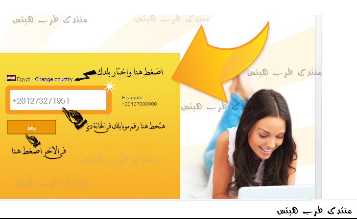 رسائل , مجانية , رسائل , sms , مجانية , رسايل ,موبايل , Free sms 113