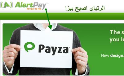 شرح التسجيل . فى بنك . Payza . + شرح الربح  114
