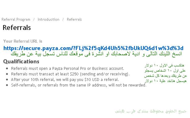 شرح التسجيل . فى بنك . Payza . + شرح الربح  312