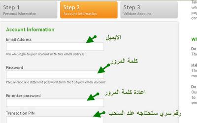 شرح التسجيل . فى بنك . Payza . + شرح الربح  810