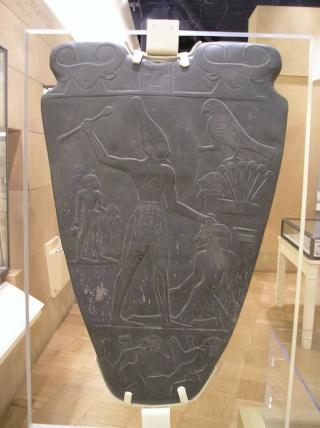 Similitudes troublantes entre les civilisations inca et égyptienne Image_16
