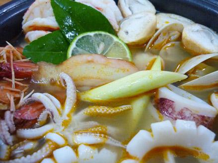 Lẩu Thái chua cay 918