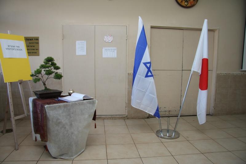 ISRAEL BONSAI SOCIETY Img_4413