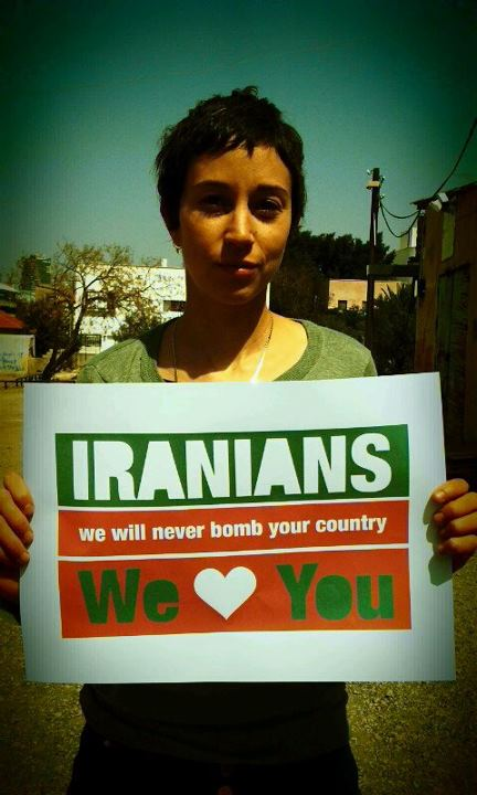 Israël Loves Iran... Dora-a10