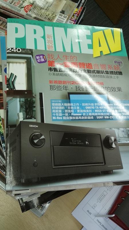 Hi-Fi Magazine -Prime AV & AudioArt 音響論壇 Img_2011