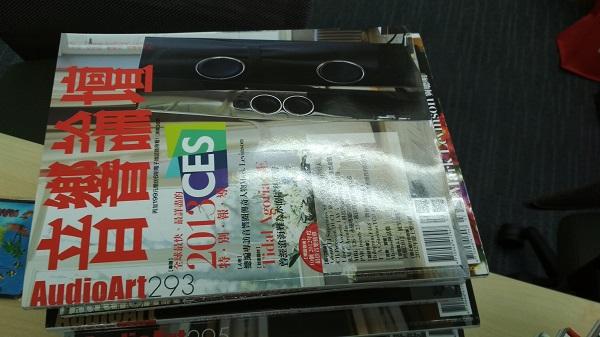 Hi-Fi Magazine -Prime AV & AudioArt 音響論壇 Img_2012