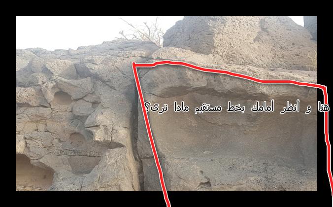 كتابة على صخرة وجرون ارجو التحليل  Ashamp11