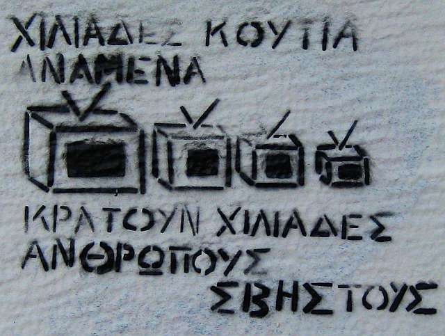Favorite Quotes - Ατάκες 26371110