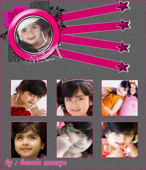 ما أحلاكي يا ايام الطفولة ( صور للتصميم ) Uuuoo-11