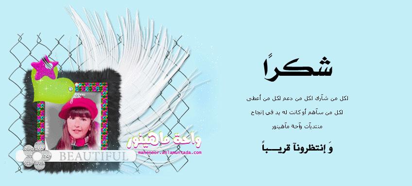 صورة ل..ملكة الجمال كــــوكــــــــتي U110