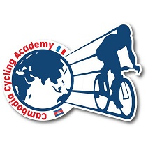 NOUVELLE EQUIPE 'CONTINENTAL' FRANCAISE : CAMBODIA CYCLING ACADEMY 73422511