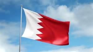 BAHRAIN MERIDA Bahrei11