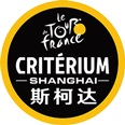 CRITERIUM DE SHANGHAÏ  -- CHINE --  17.11.2018 Logo10