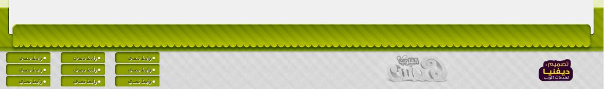 [Style] [ استايل همس القلوب المتعدد 6 ألوان احترافية حصريا من منتديات اصحاب إلى الأبد ] 000lk10